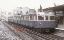 metro s 200-4-