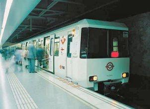 metro s 2100-10-