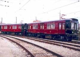 metro s 300-13-