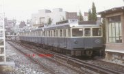 metro s 400-9-