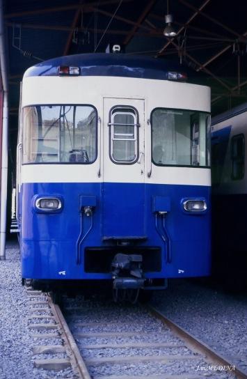 metro s1000-1-